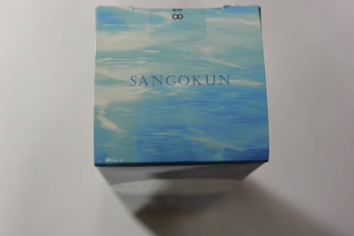 SANGOKUN  サンゴクン歯磨き  新品 未開封_画像5