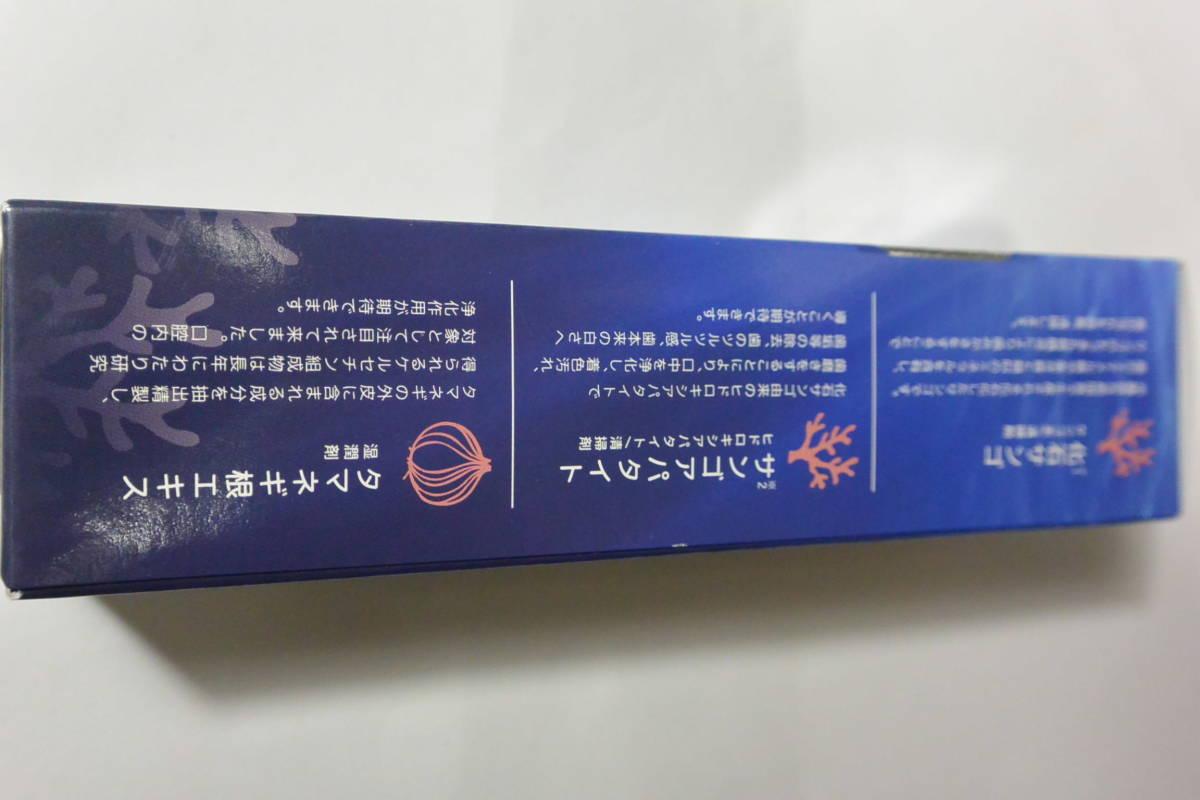 SANGOKUN  サンゴクン歯磨き  新品 未開封_画像8