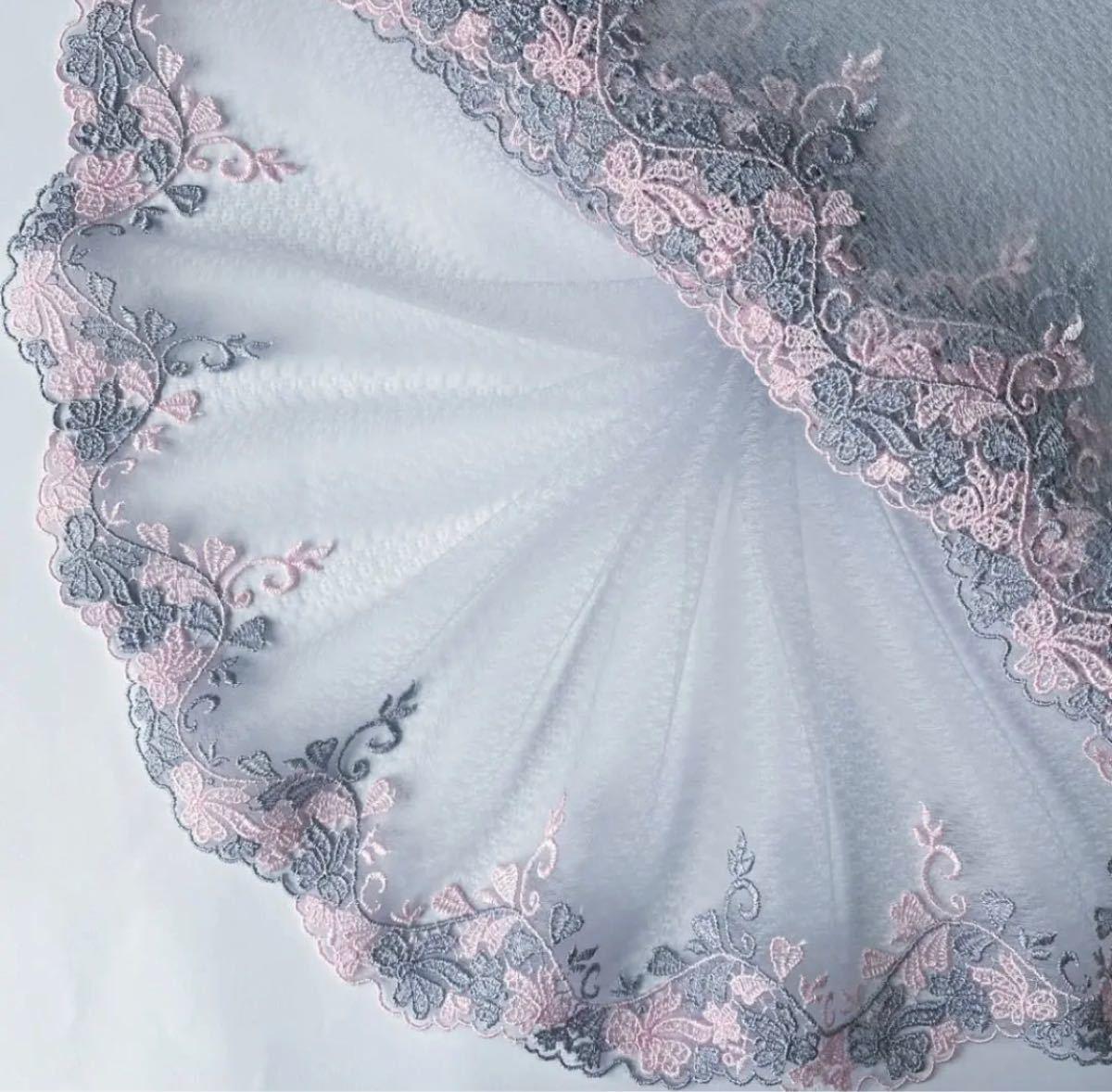 グレー×ピンク 刺繍 チュールレース 生地 2m