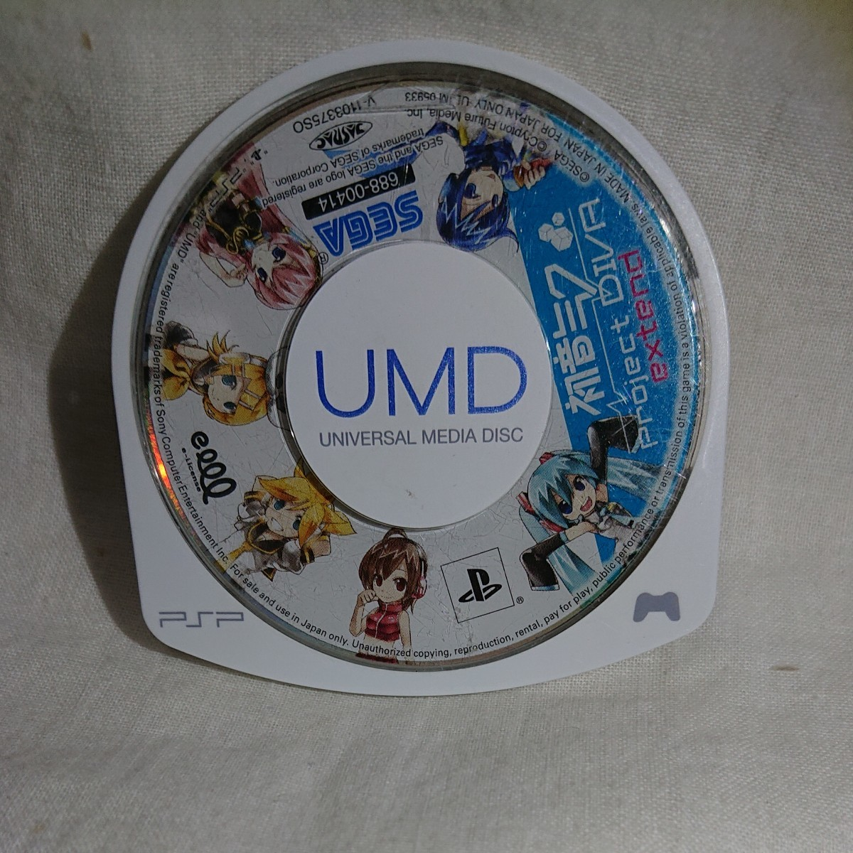 PSP 初音ミク Project diva シリーズセット ソフトのみ 動作確認済み  PSPソフト