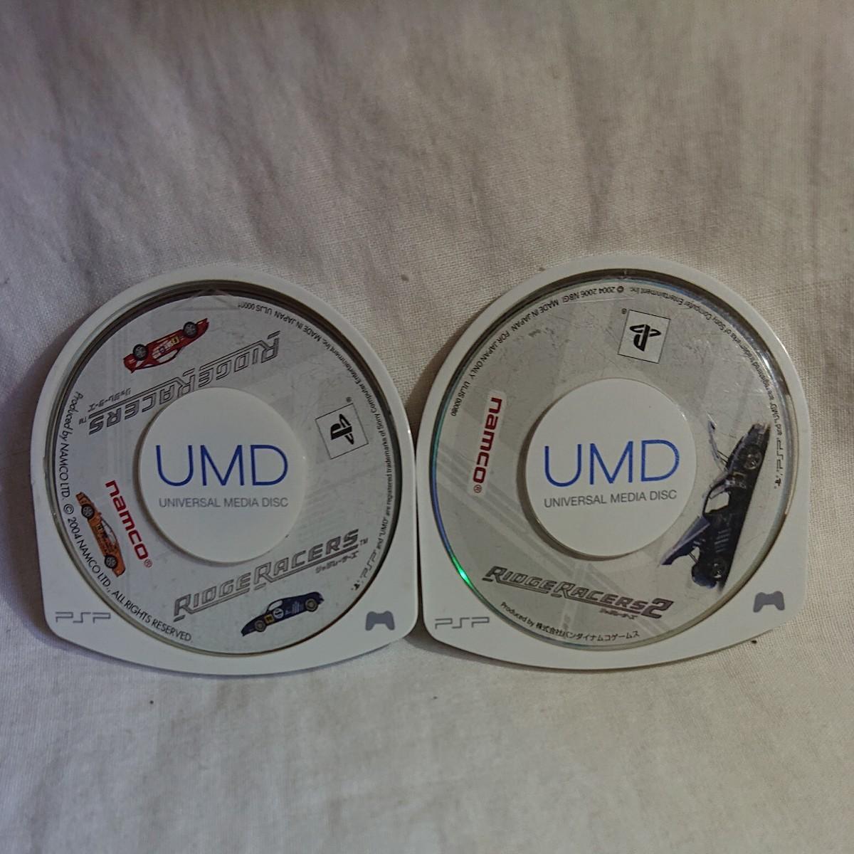 PSP  リッジレーサーズ シリーズセット ソフトのみ 動作確認済み PSPソフト