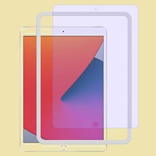 未使用 新品 NIMASO ブル-ライトカット M-6K フイルム ガイド枠付き ガラスフィルム iPad 10.2 用 iPad 8 / 7世代 対応 保護_画像1