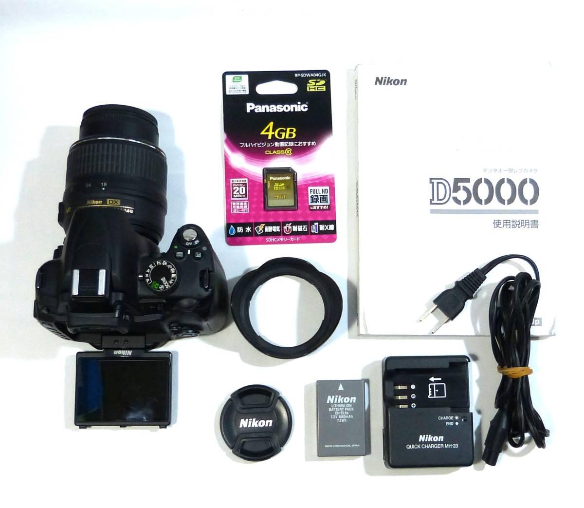 デジタルカメラ ニコン中古一眼レフ 動作確認済 Nikon D5000  純正 ズームレンズ キット18-55mm 1230画素 4GSDHC 純正バッテリー_画像1