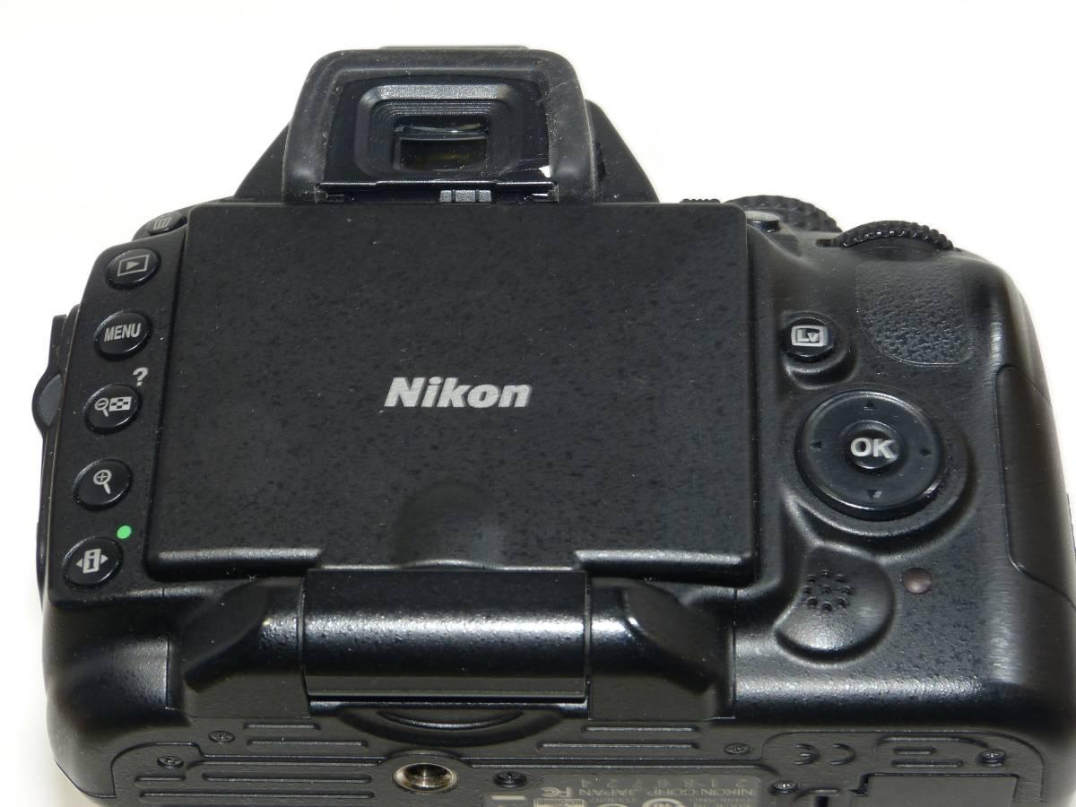 デジタルカメラ ニコン中古一眼レフ 動作確認済 Nikon D5000  純正 ズームレンズ キット18-55mm 1230画素 4GSDHC 純正バッテリー_画像7