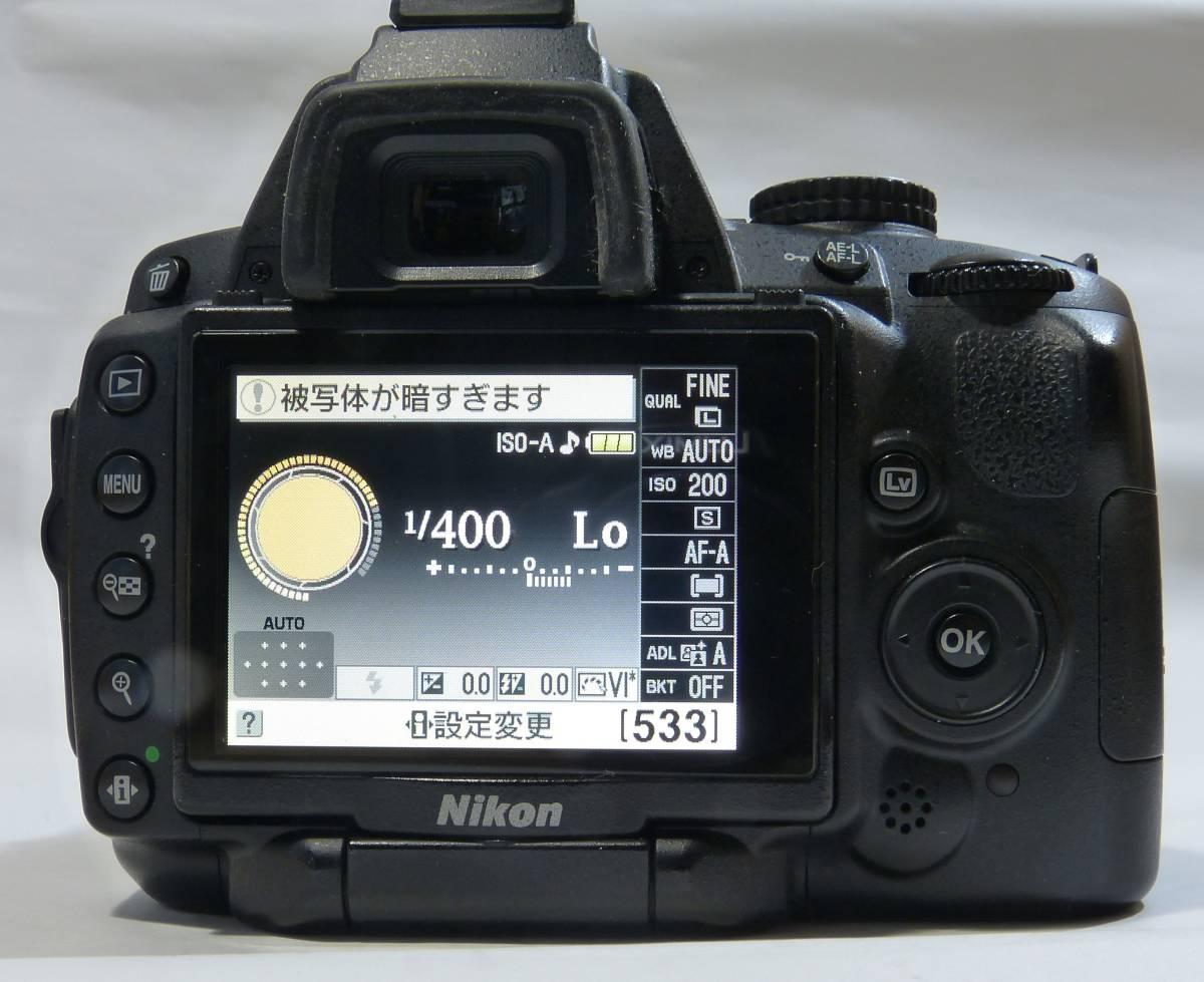 デジタルカメラ ニコン中古一眼レフ 動作確認済 Nikon D5000  純正 ズームレンズ キット18-55mm 1230画素 4GSDHC 純正バッテリー_画像6