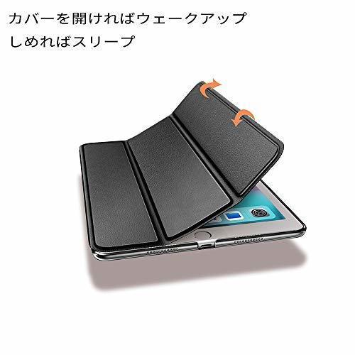 色ダークブラック KenKe iPad 9.7インチ 2018/2017 半透明 ケース軽量 薄型 耐衝撃 PUレザー 三つ折スタ_画像2