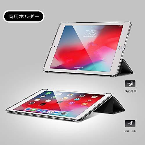 色ダークブラック KenKe iPad 9.7インチ 2018/2017 半透明 ケース軽量 薄型 耐衝撃 PUレザー 三つ折スタ_画像3