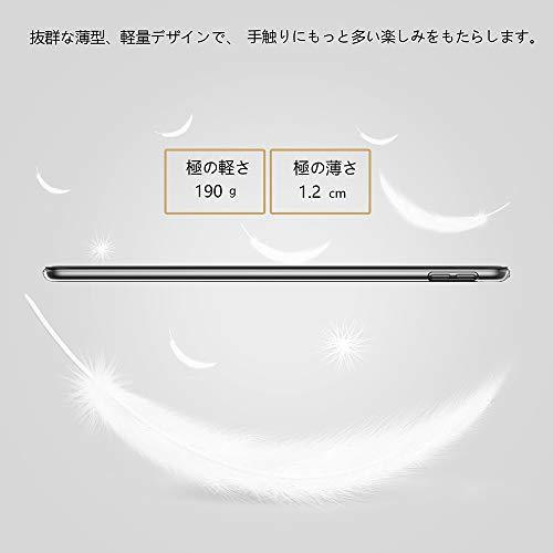 色ダークブラック KenKe iPad 9.7インチ 2018/2017 半透明 ケース軽量 薄型 耐衝撃 PUレザー 三つ折スタ_画像4