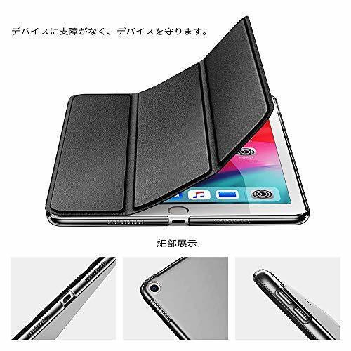 色ダークブラック KenKe iPad 9.7インチ 2018/2017 半透明 ケース軽量 薄型 耐衝撃 PUレザー 三つ折スタ_画像7