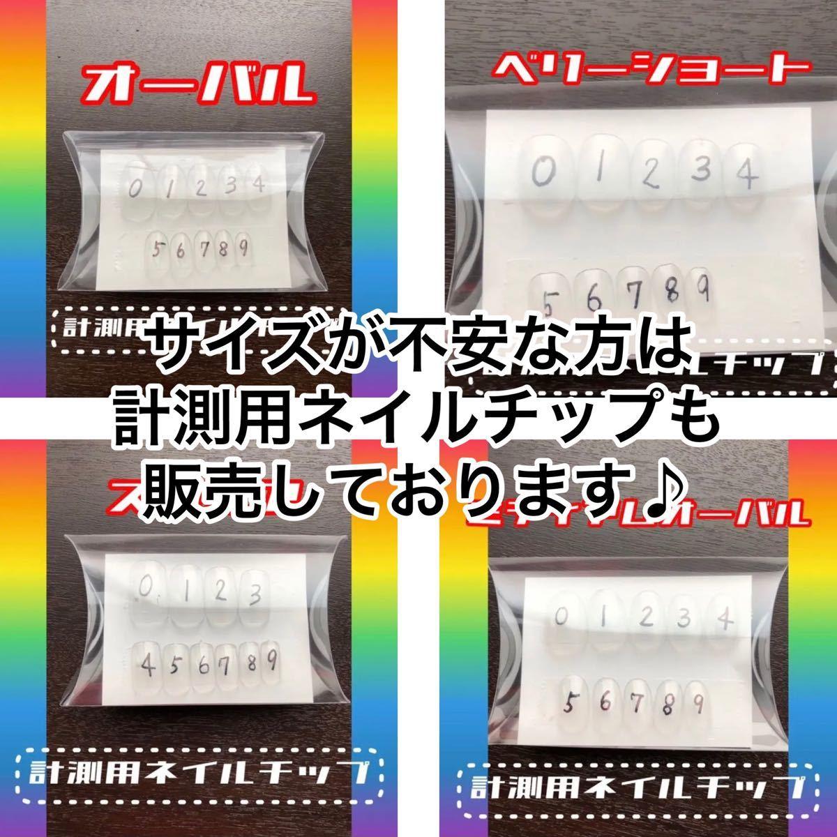 ネイルチップ 10枚+両面シール ☆ocean wave☆ 青 プッチ柄 水色 白 ネイルアート ジェルネイル 付け爪