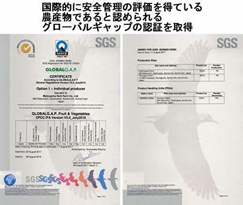 【最高品質 モンドセレクション受賞】青森県産熟成 無添加 黒にんにく 500g(約2.5ヵ月分)/グローバルGAP認証取得 _画像7