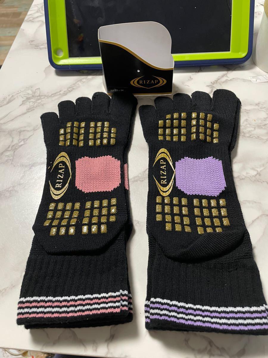 RIZAP靴下 2足★ライザップ 5本指靴下   (ピンク・パープル)