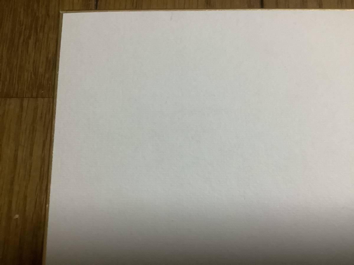 元大相撲力士「旭道山」直筆サイン色紙_画像2