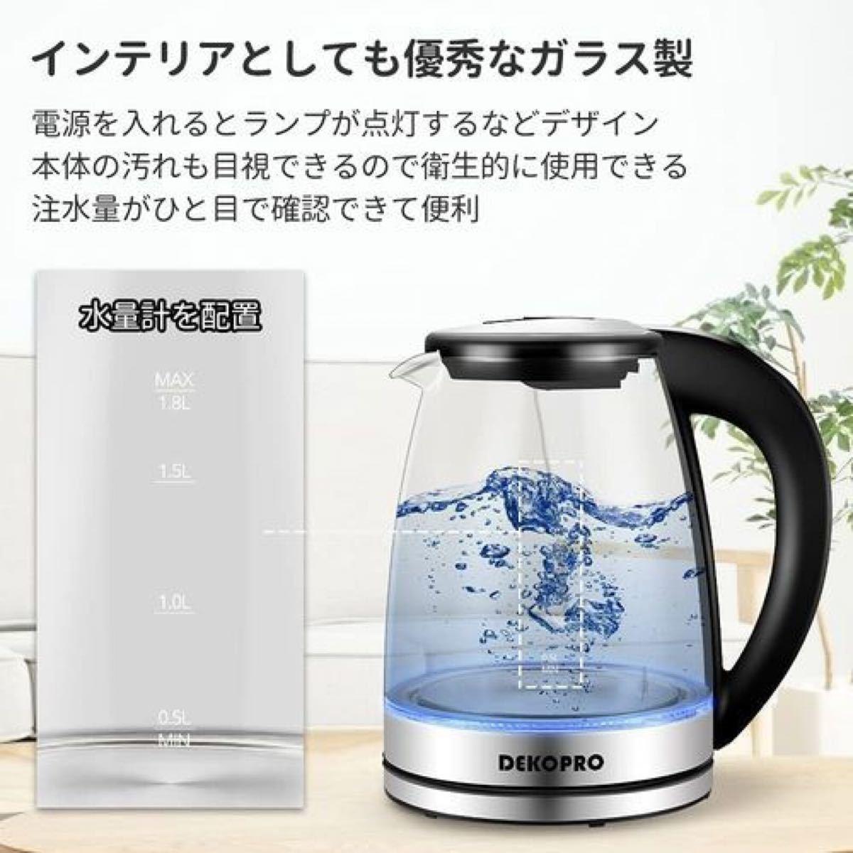 ☆ガラスが映える☆電気ケトル 大容量 ガラスケトル