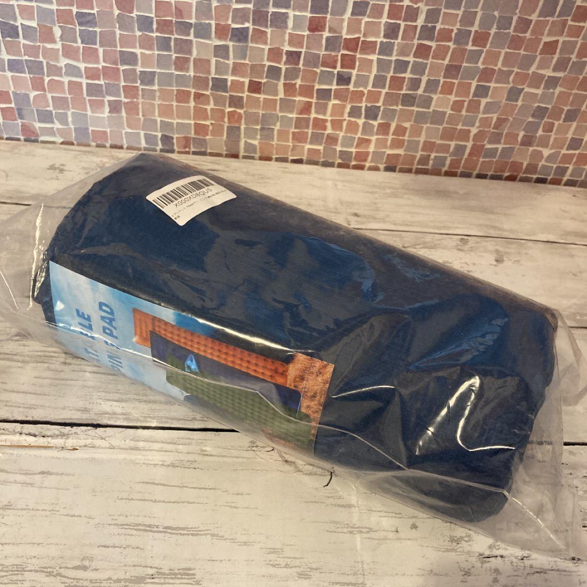【足踏み式 】エアーマット キャンプ アウトドア 幅広厚手 コンパクト 軽量 キャンプマット 車中泊マット 収納袋