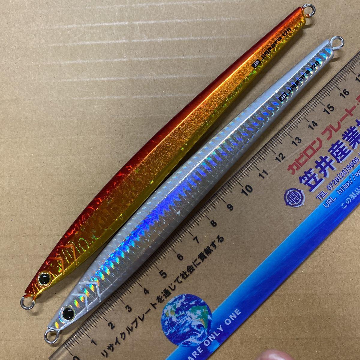 メジャークラフト ジグパラ バーチカル 120g×2 人気色 S6 メタルジグ ジギング ソルト ルアー 同梱可_画像1