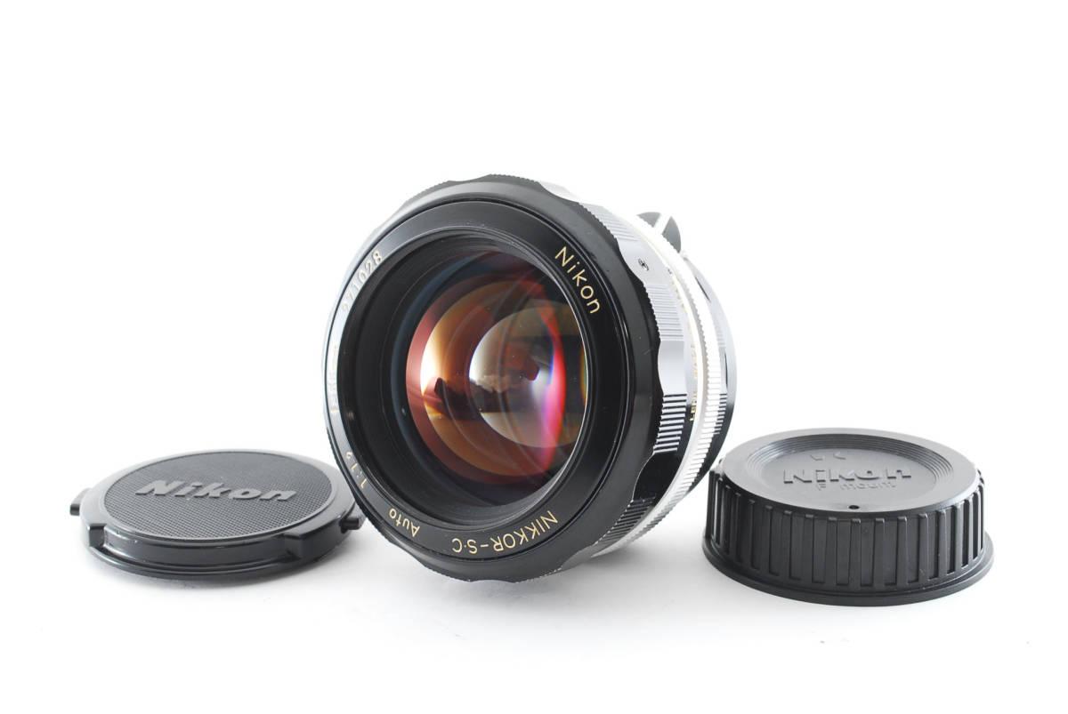 Nikon ニコン NIKKOR-S.C Auto 55mm F1.2 レンズ #2243