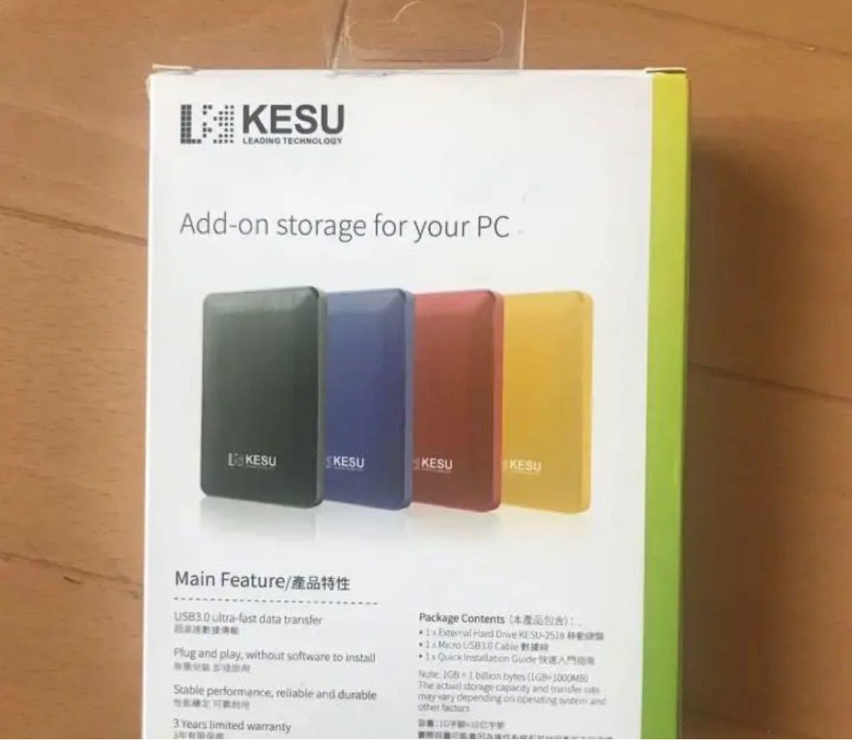 外付けHDD KESU 120GB 外付けHDD