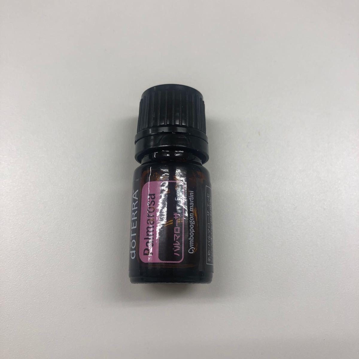 ドテラ doTERRA エッセンシャルオイル パルマローザ 5ml