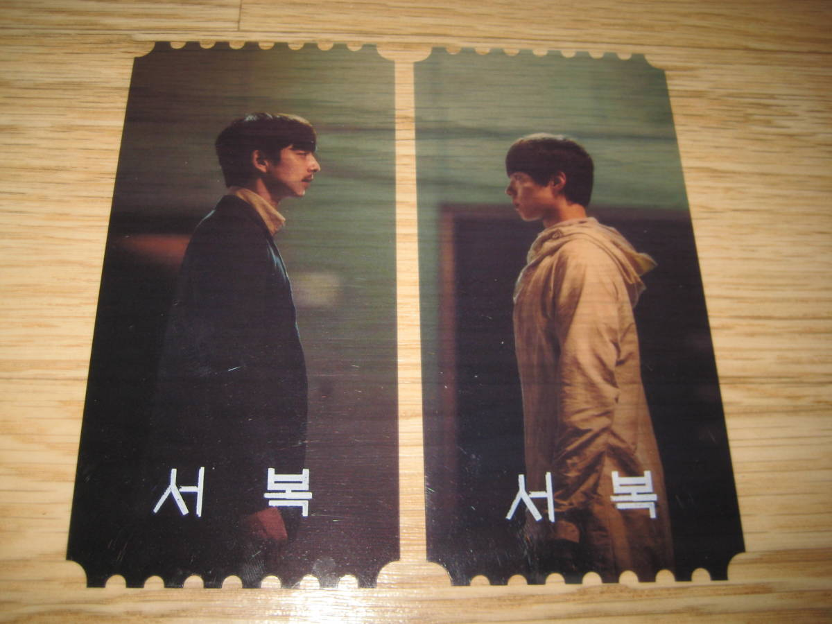 韓国映画 コンユ コン・ユ 、パク・ボゴム「徐福 ソボク」オリジナル チケット_画像1