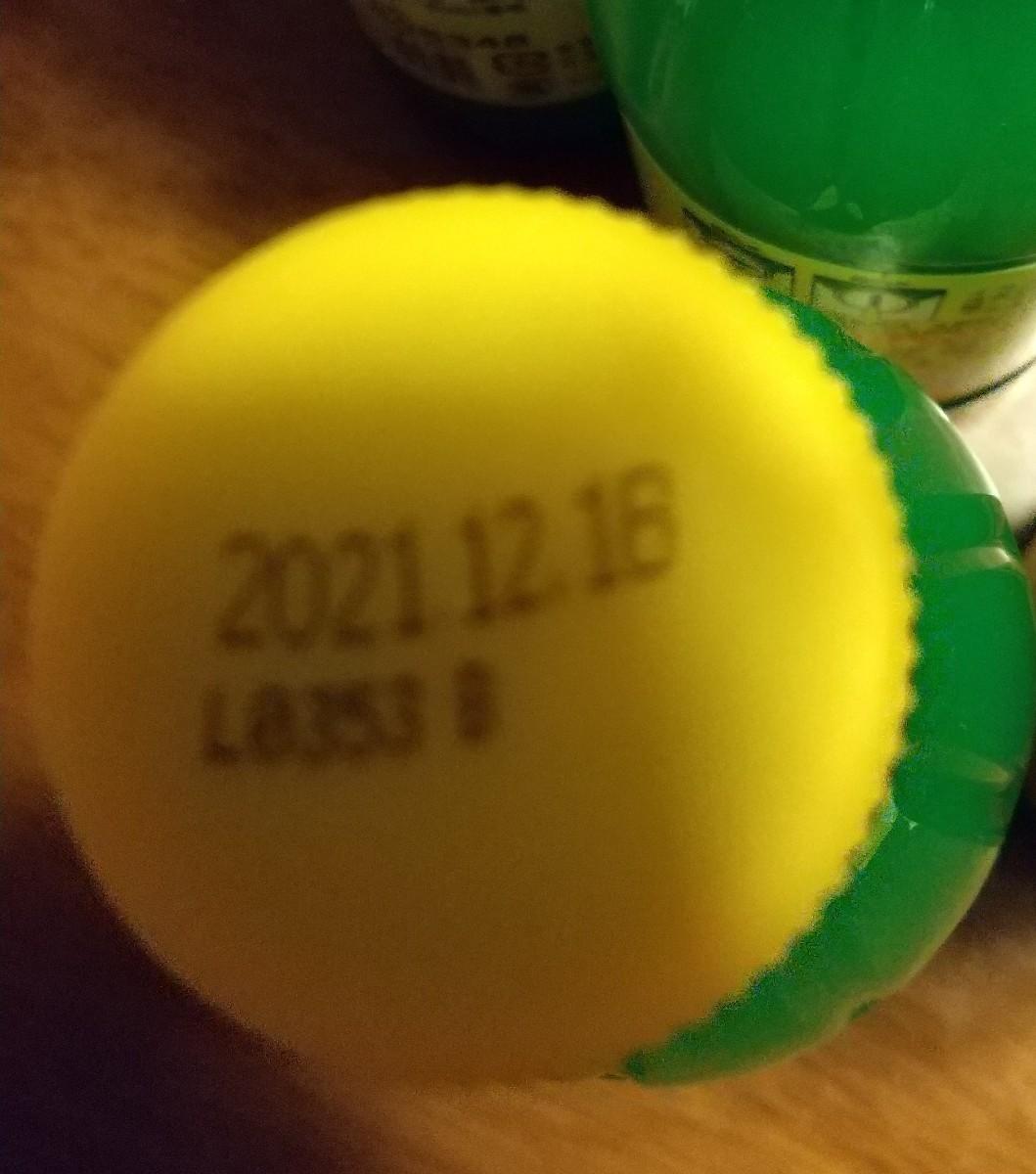 レモン果汁100%5本