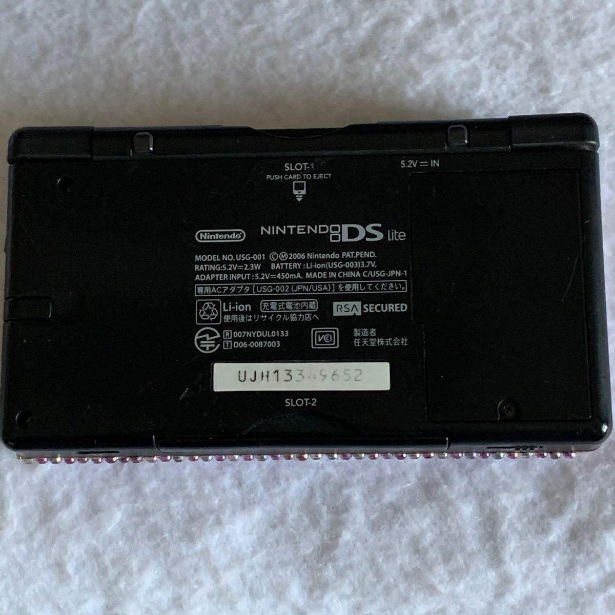 ニンテンドーDS Lite レッド ブラック 本体 9652