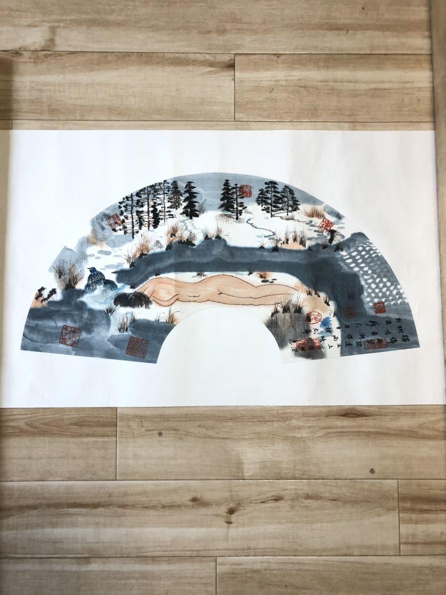 461 中国美術 中国画