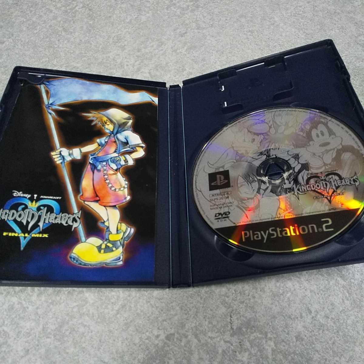 PS2【キングダムハーツ】スクウェア [送料無料]返金保証あり