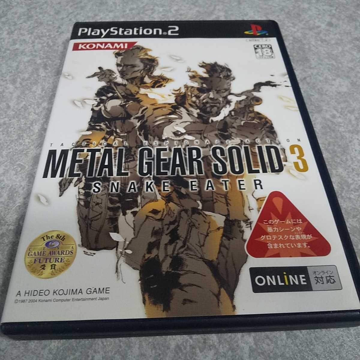 PS2【メタルギアソリッド3】コナミ 説明書なし [送料無料]返金保証あり