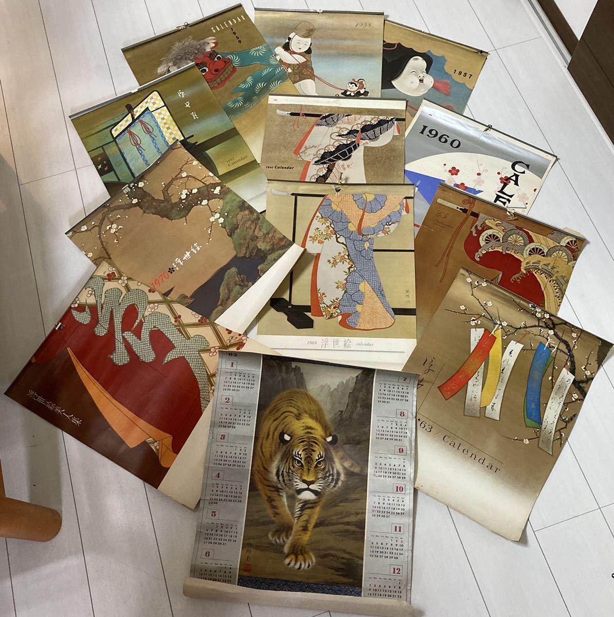 《お宝?!》昭和 レトロ カレンダー 13枚セット 希少 ビンテージ 浮世絵_画像1