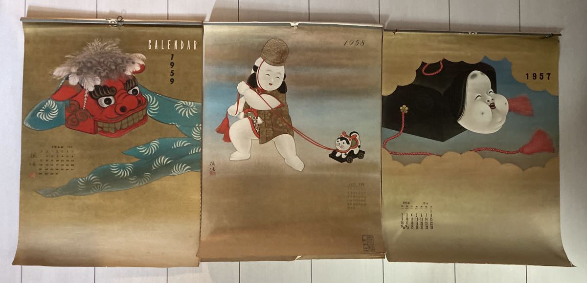 《お宝?!》昭和 レトロ カレンダー 13枚セット 希少 ビンテージ 浮世絵_画像5