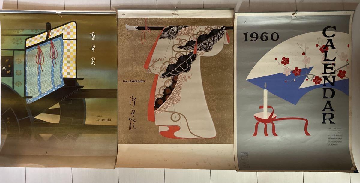 《お宝?!》昭和 レトロ カレンダー 13枚セット 希少 ビンテージ 浮世絵_画像4