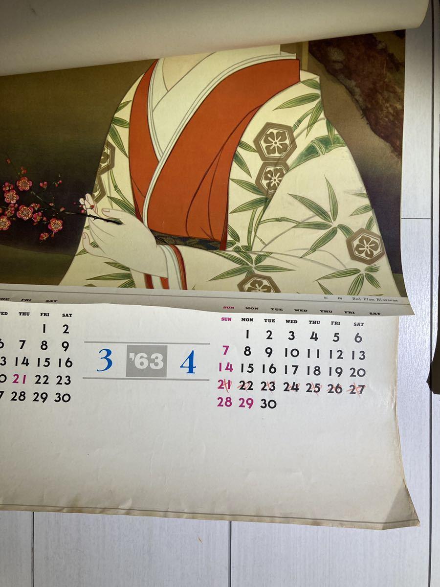 《お宝?!》昭和 レトロ カレンダー 13枚セット 希少 ビンテージ 浮世絵_画像8