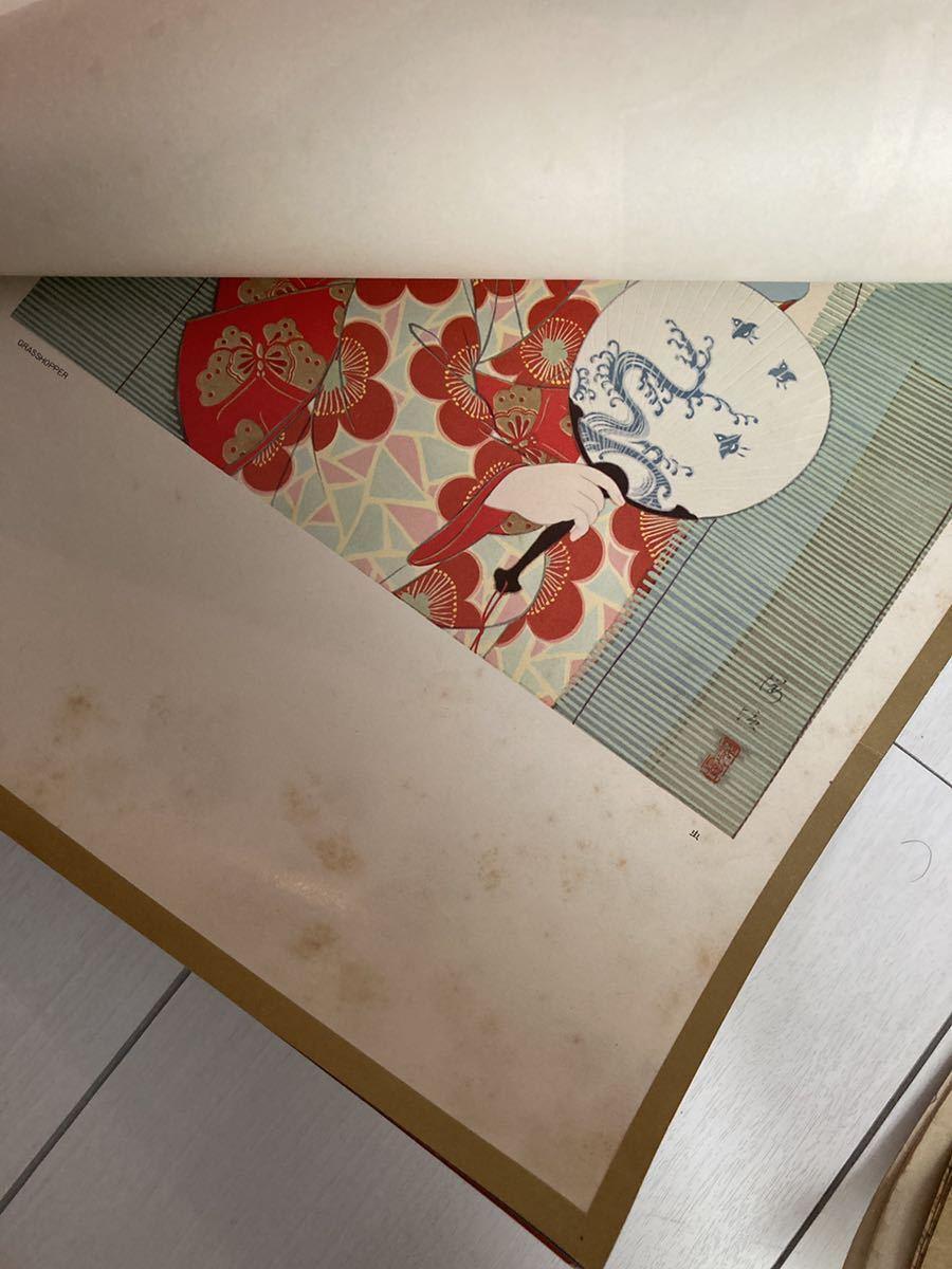 《お宝?!》昭和 レトロ カレンダー 13枚セット 希少 ビンテージ 浮世絵_画像6