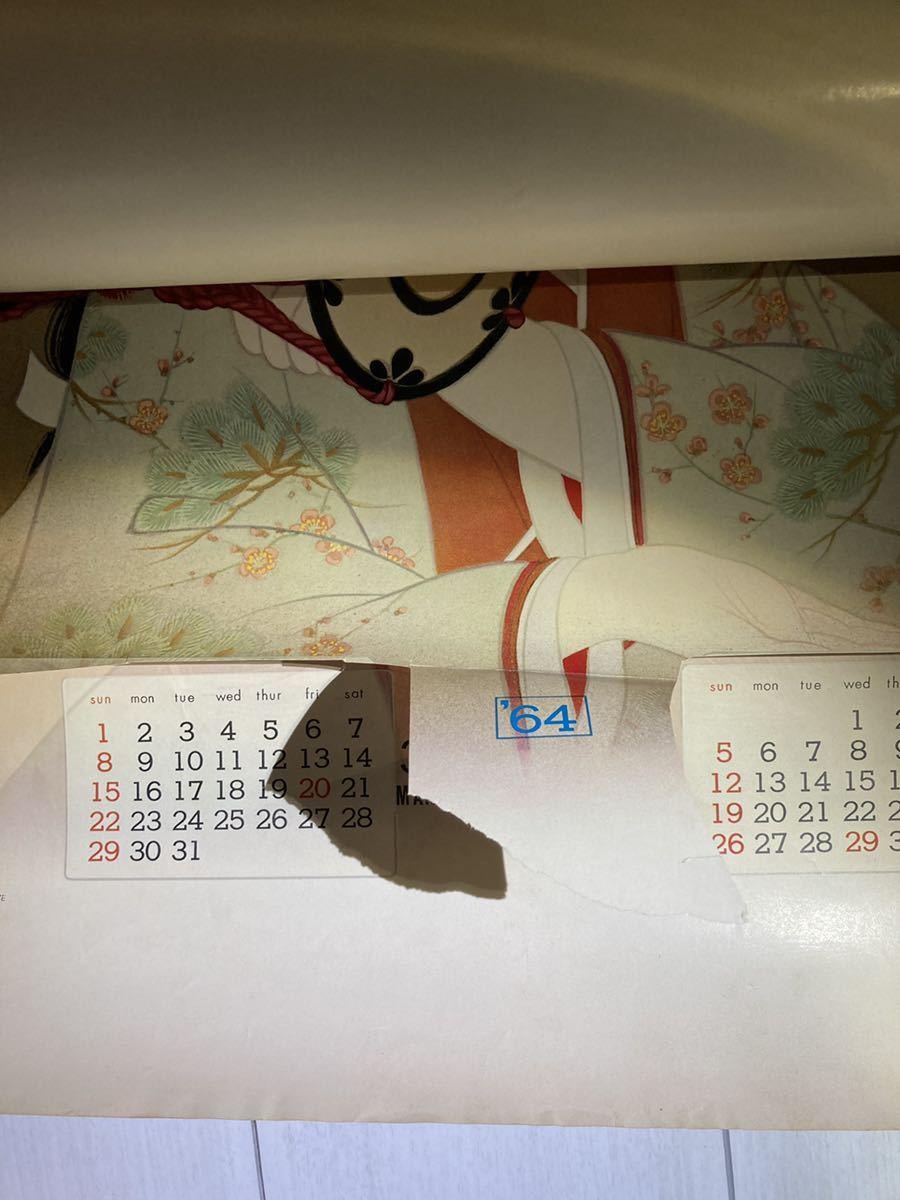 《お宝?!》昭和 レトロ カレンダー 13枚セット 希少 ビンテージ 浮世絵_画像9