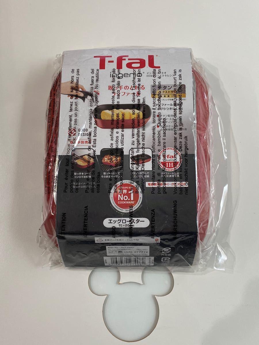 ティファール 卵焼き フライパン インジニオ・ネオ IHルビー・エクセレンス エッグロースター 取っ手なし G60318
