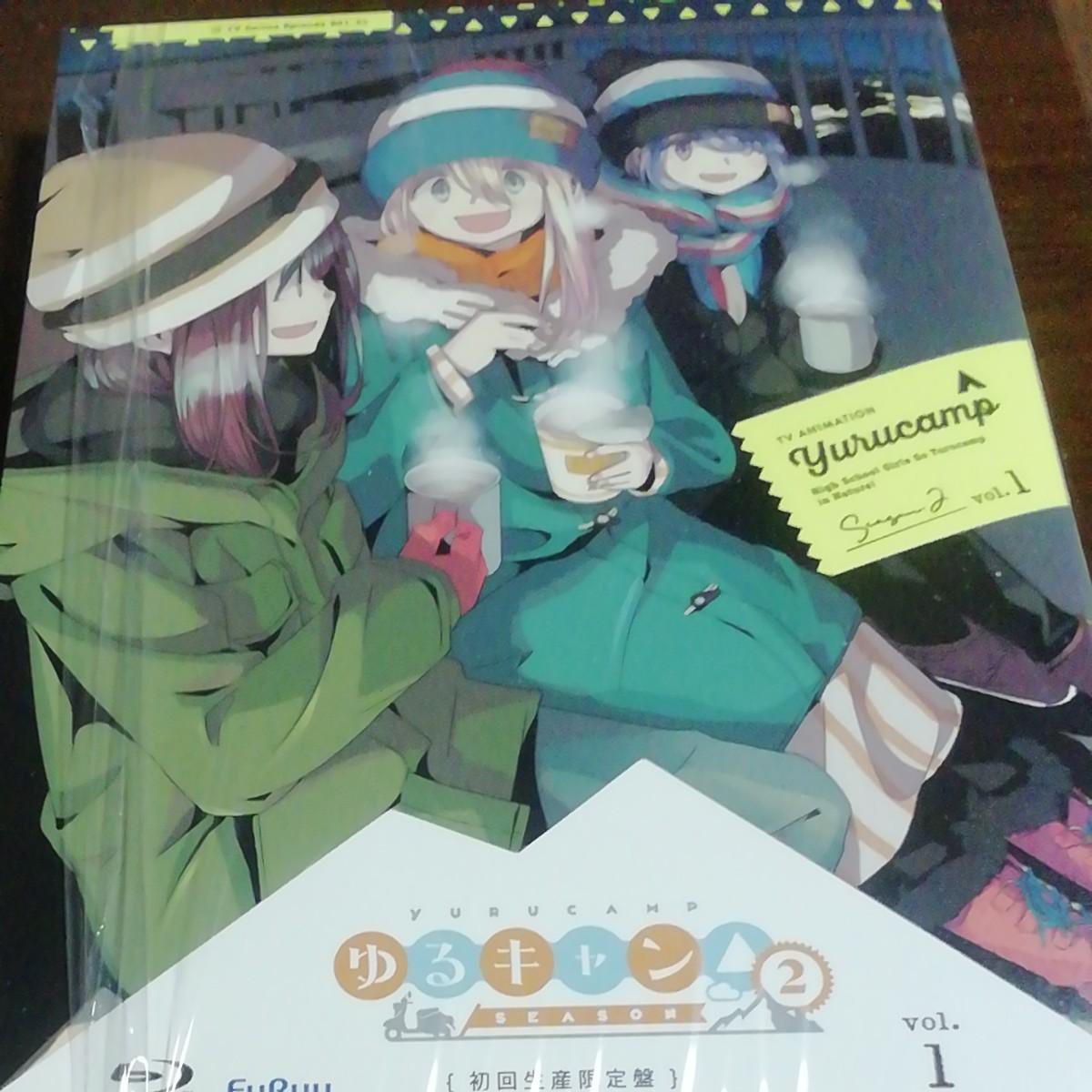 初回限定 ゆるキャン SEASON2 第1巻 Blu-ray PS4  シリアルコード欠品 送料無料