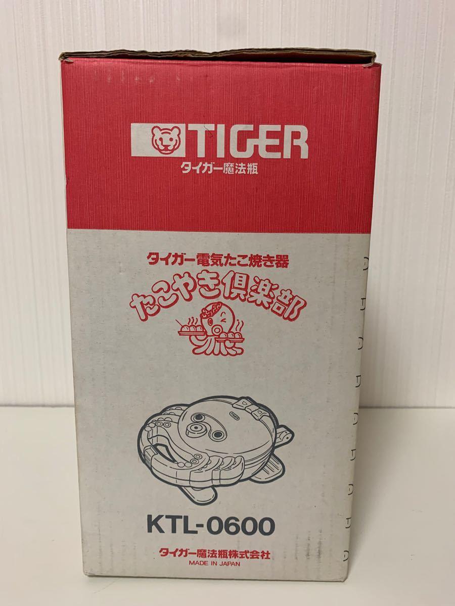 タイガー 電気たこ焼き器