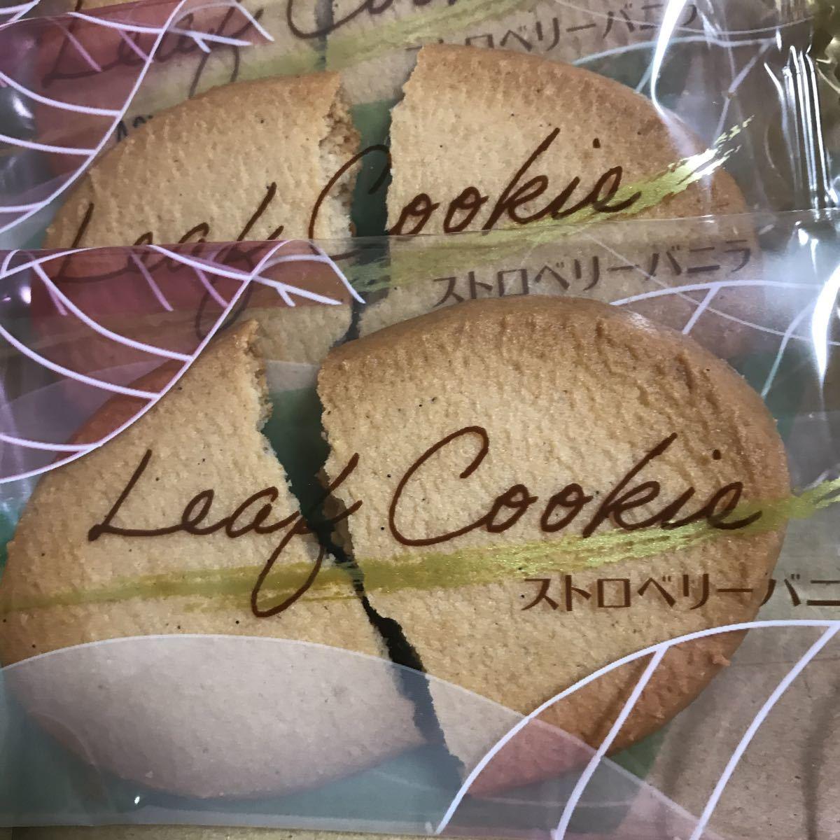 ★1円スタート!ワケありクッキー 3種類 24枚 お買い得 格安 お買い得焼菓子 ★_画像4