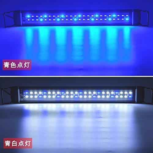 新品 水槽 超薄い 水草育成 60cm 観賞魚飼育 ライト 45cm アクアリウムライト ~ 2色LED 熱帯魚EA91_画像2