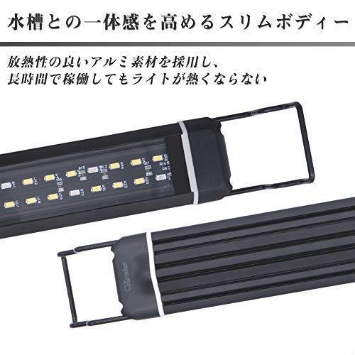 新品 水槽 超薄い 水草育成 60cm 観賞魚飼育 ライト 45cm アクアリウムライト ~ 2色LED 熱帯魚EA91_画像6