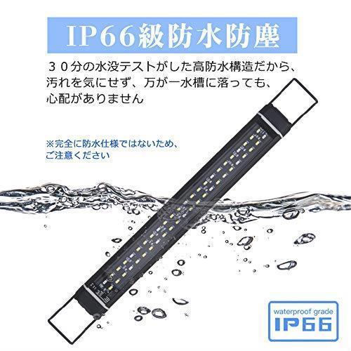 新品 水槽 超薄い 水草育成 60cm 観賞魚飼育 ライト 45cm アクアリウムライト ~ 2色LED 熱帯魚EA91_画像3