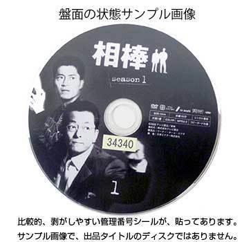 バカリズムライブ 番外編 バカリズム案 6 [レンタル落DVD] 同梱送料120円商品_画像2