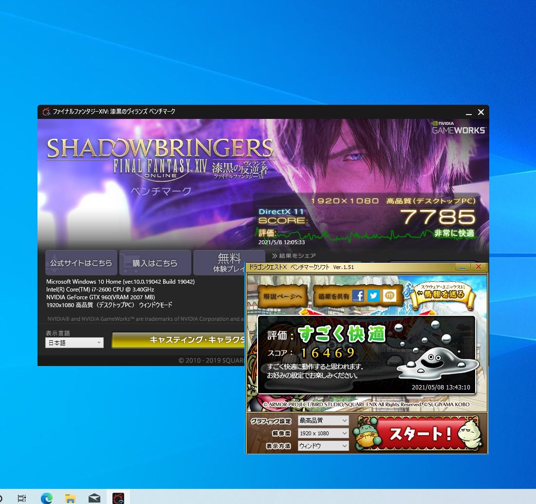 ゲーミングPC 動画編集にも! Core i7 最大3.80GHz 4コア8スレッド/8GB/新品SSD240GB/GTX960(2GB)/フォートナイト快適/Windows10_画像8