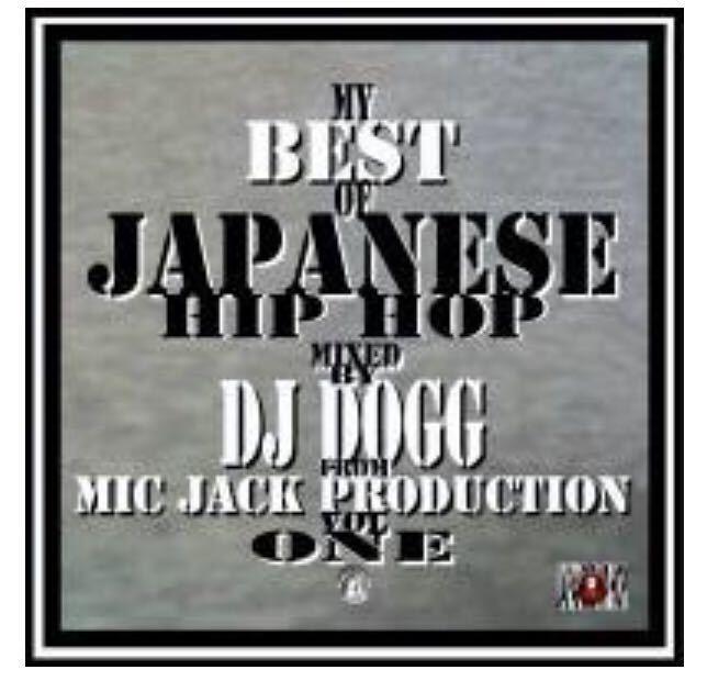 DJ PERRO a.k.a. DOGG (MIC JACK PRODUCTION)「MY BEST OF JAPANESE HIP HOP VOL.1」MIX CD ブルーハーブ 日本語ラップMURO DEV-LARGE