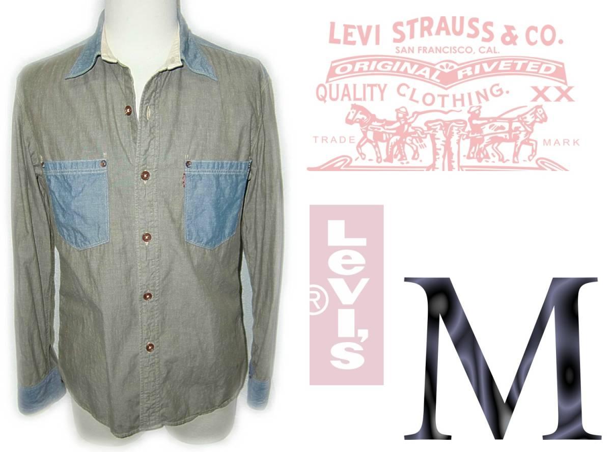 Levi's 【切替しシャツ】 M / 60705 【1-1】 送料¥198_画像1