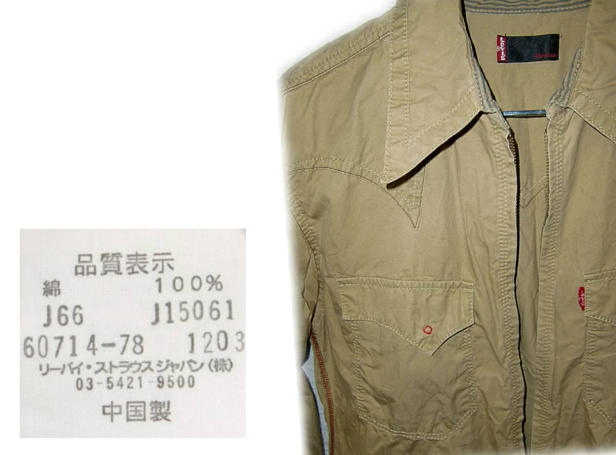 Levi's 【ジップウエスタンシャツ】 M / 60714 【2-1】 PREMIUM RED TAB / 送料¥198_画像6