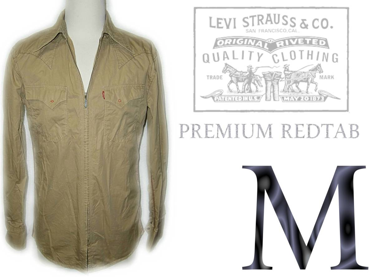 Levi's 【ジップウエスタンシャツ】 M / 60714 【2-1】 PREMIUM RED TAB / 送料¥198_画像1