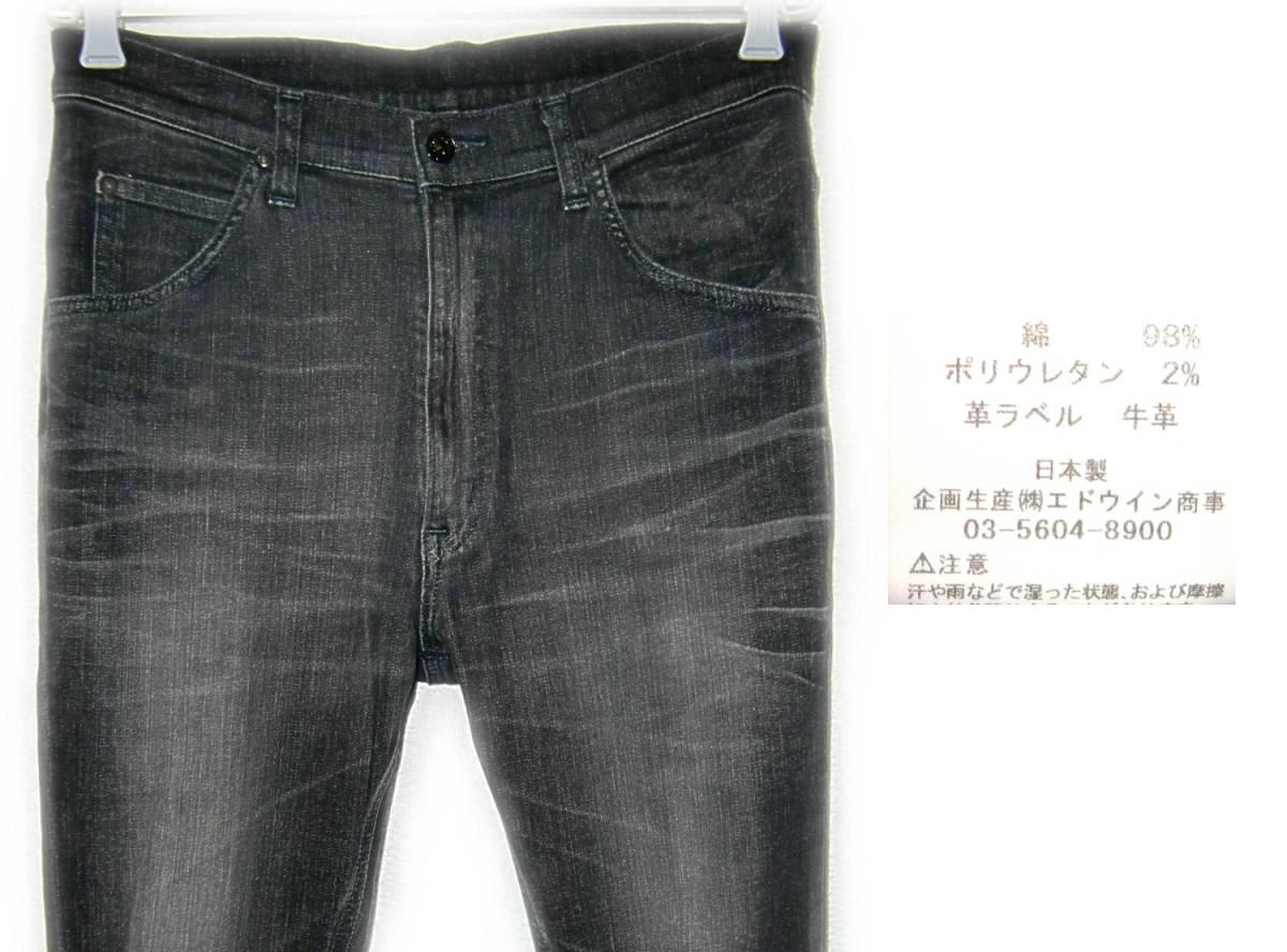 Lee LM0366 【ストレッチ素材】 M (実82cm) 【管1-1】JEGGERS SAROUEL _画像7
