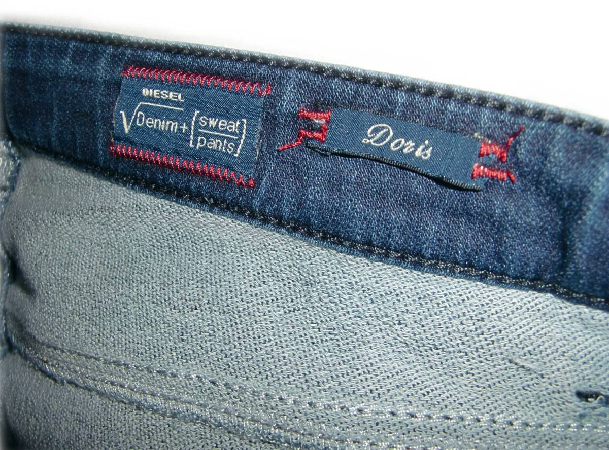 DIESEL 【スウェットジーンズ】 W25 (実69cm) / DORIS 【管8-4】 ストレッチ / 送料¥198_画像4